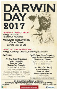 Darwin_Day_poster